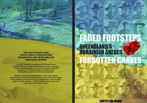Faded Footsteps Cover Final